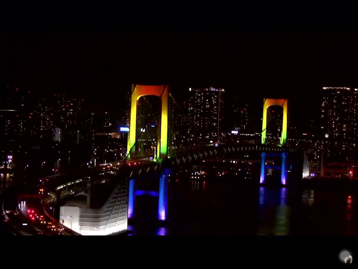 レインボーブリッジ 赤への瞬間#レインボーブリッジ#東京アラート