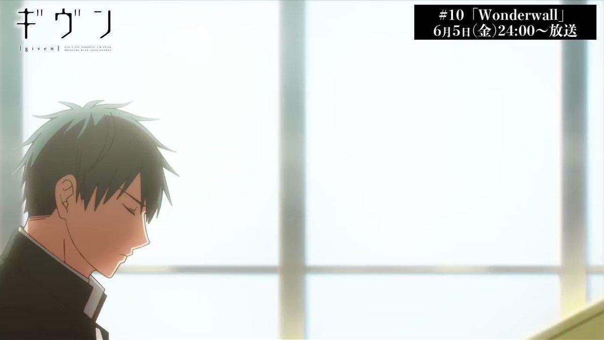 ◇ダイジェストPV◇#ギヴン TVシリーズ放送時に公開した「ダイジェストPV -First part-」を再掲!#01〜08 を振り返るPVです!ぜひご覧ください!📺毎週金曜、TVアニメ再放送中!#10 は6月5日24:00~TOKYO MX・BS11・群馬テレビ・とちぎテレビにて📽映画、近日公開!