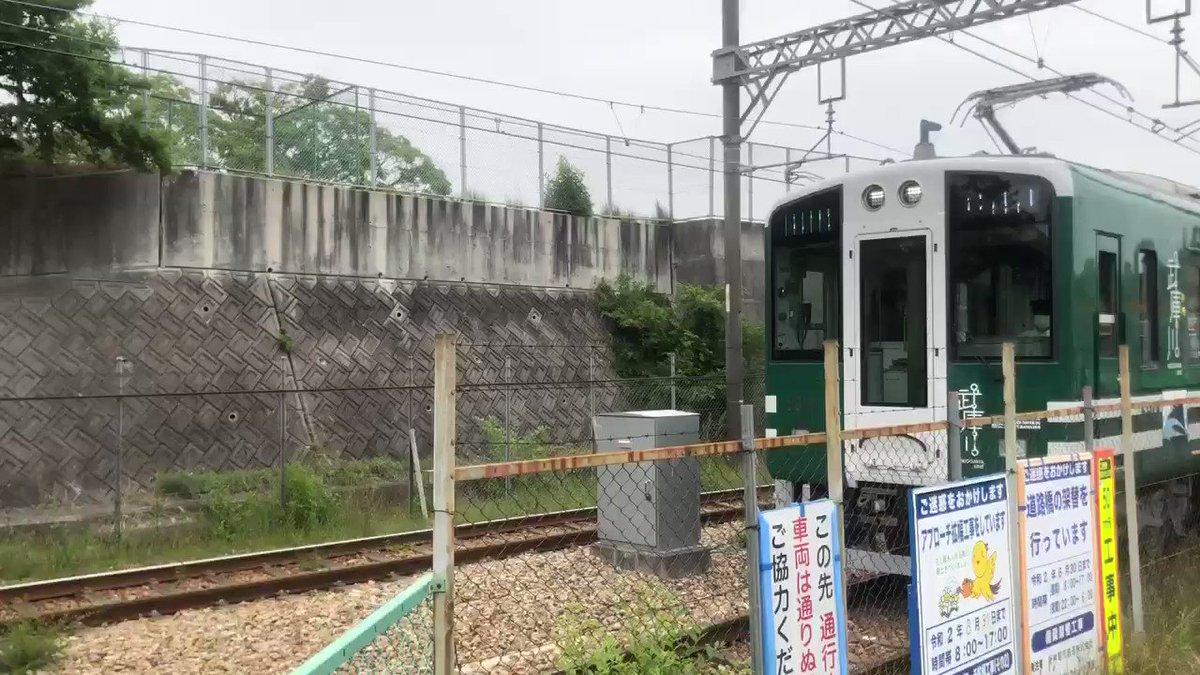 半世紀以上にわたり活躍し、現在は武庫川線のみで走っていた阪神電車の伝統車両「赤胴車」が2日に運行を終えました。新型コロナの感染対策として、車両の置き換え日は非公表でした。動画は東鳴尾駅に停車する新車両「甲子園号」です。
