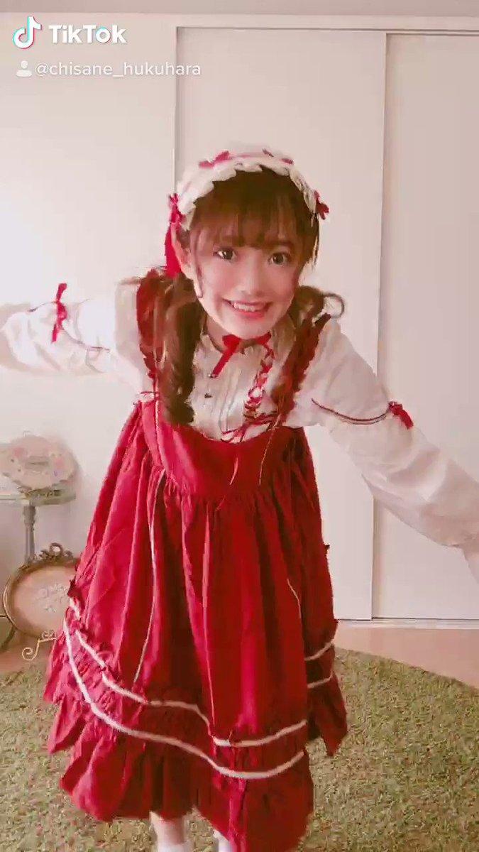 久しぶりの投稿です❤148cmもあるのに、ロリータ服着ると、なんだ、、、この小人感😇w福原ちさね『キミのガールフレンド』の投稿動画を楽しみましょう!#TikTok#ロリータ#キミのガールフレンド