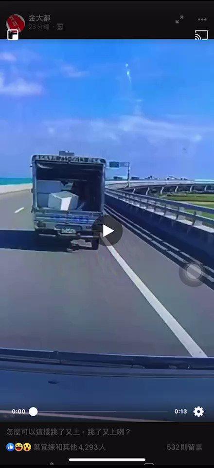 確かにトラックの後ろにはカルマン渦ができるけどこんなに上手くいくのかな😂