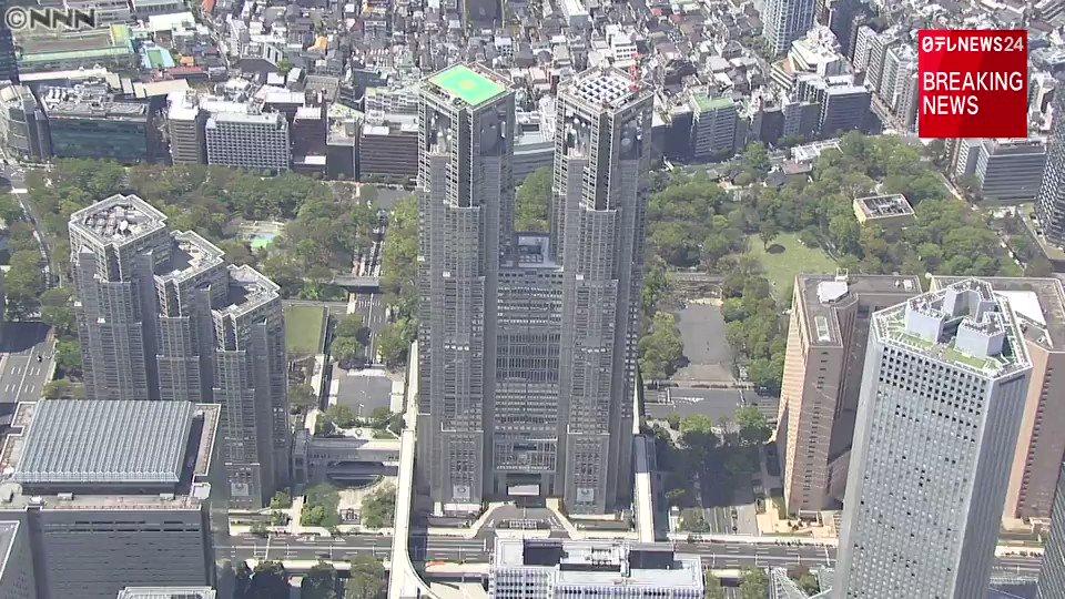 【速報】#東京 できょう新たに速報値で12人の感染確認東京都での感染者...推移は?▼…#新型コロナ#東京感染者数