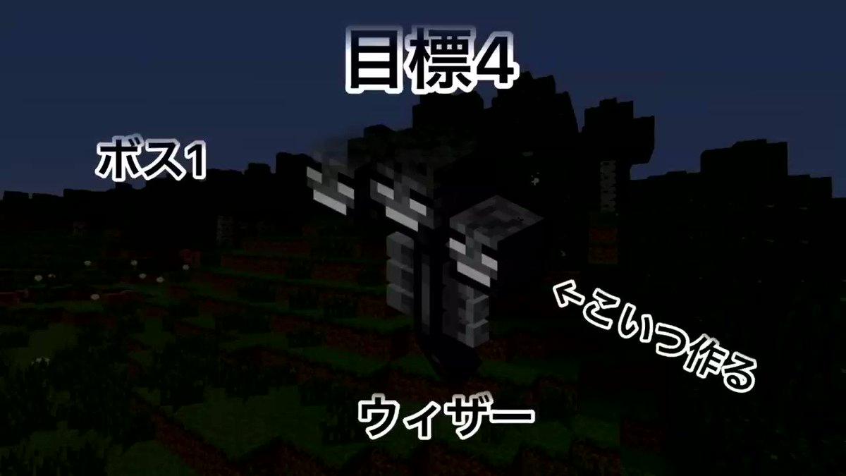 こんにちはひのまるです!# 2投稿しました!今回は目標設定やらピラミッド攻略やら色々やってますのでぜひぜひご覧下さい!#Minecraft #マインクラフト #マイクラ #ゲーム実況