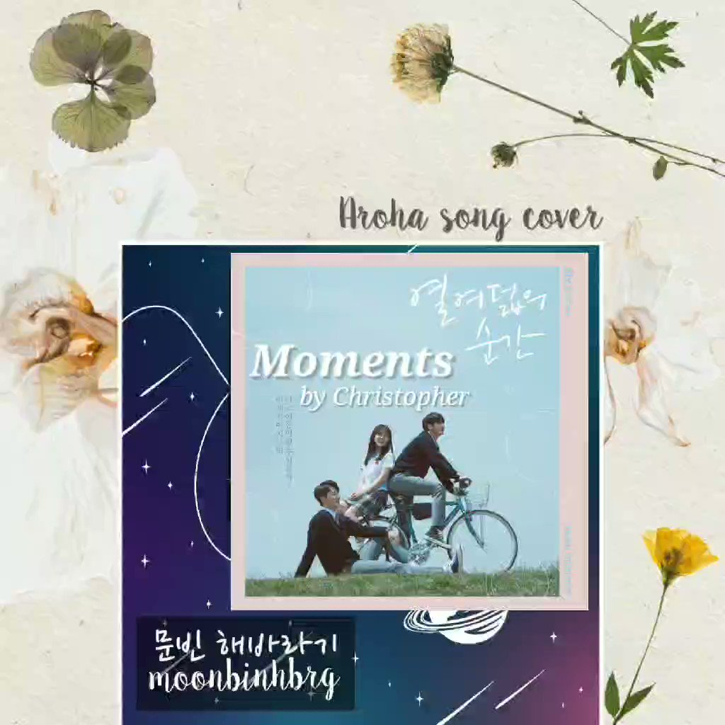 'Moments' by Danish singer 'Christopher' - OST of the Korean drama 'At Eighteen (열여덟의 순간)' [Part 2] - cover by moonbinhbrg  PS: I sound like a man 미안해 #열여덟의순간 #AtEighteen #MomentsOfEighteen #Moments #Christopher #문빈 #KDramaOST #KpopCover https://wesingapp.com/user/609c9b842629348f3c4d/song/SqL0WUqtKB4_vq1i-Moments…pic.twitter.com/hU291kLhyH