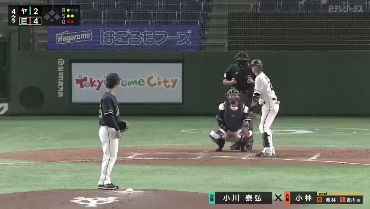 【朗報】世界のKOBAYASHI、緊急帰国#giants