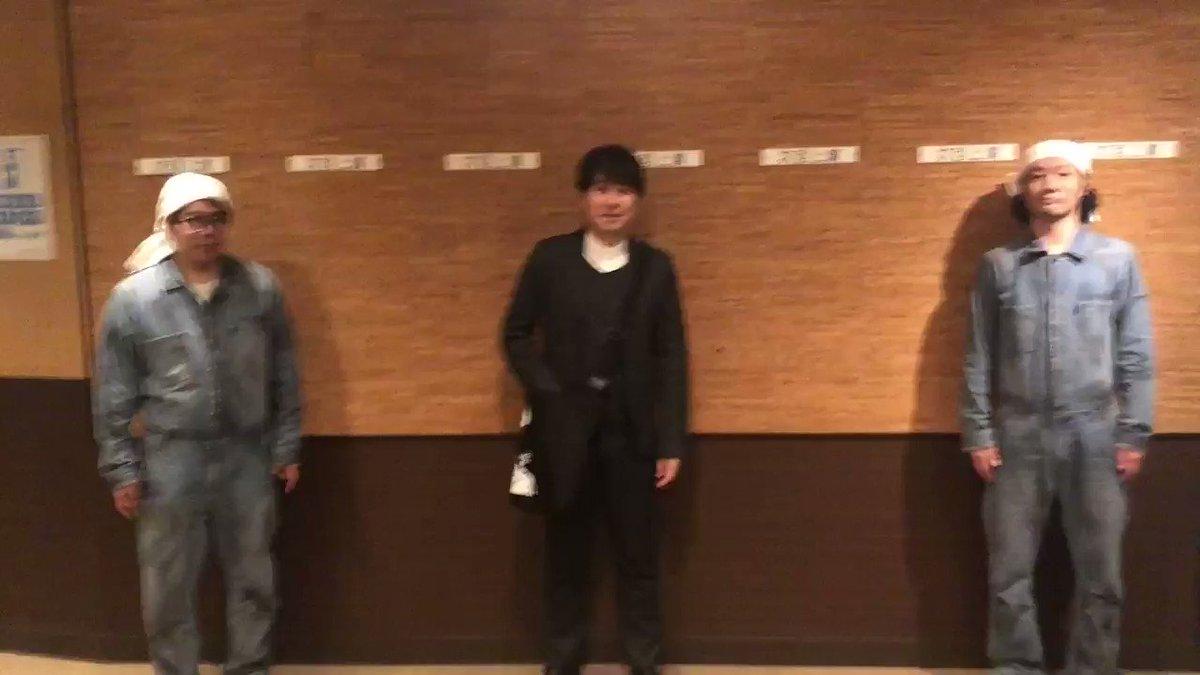 6月6日(土)、#本多劇場DISTANCE お昼の部終了しましたー!今日のDISTANCE写真はスペシャルver☆鈴村健一さんから、AD-LIVEメッセージムービーをいただきました!ぜひご覧くださいませー!!(ここでも神引きがでていますっ!!)