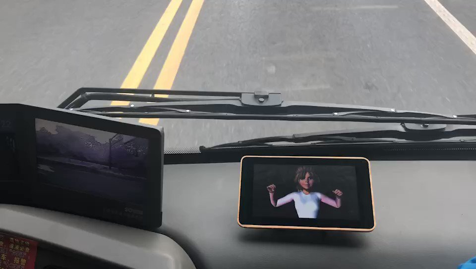 "Our first and main project is ""iHe@r"". It is a smart platform to help #deaf and #mute people by translating the sign language to voice and voice to sign language using artificial intelligence. The first trial was on 31/05/2019, as a platform for public buses in Hangzhou, Chinace. pic.twitter.com/Cv6WuuJ5D5"