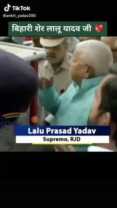 Happy birthday to the charismatic Indian politician maverick Lalu Prasad Yadav.