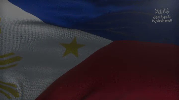 12 يونيو الفجيرة مول يهنيء الشعب الفلبيني بعيد الإستقلال. 12 June Fujairah Mall congratulates the Philippine people on the occasion of Independence Day. https://t.co/2gSZrOx1Gp