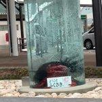 兵庫県の福崎駅にある河童のオブジェが怖すぎる!