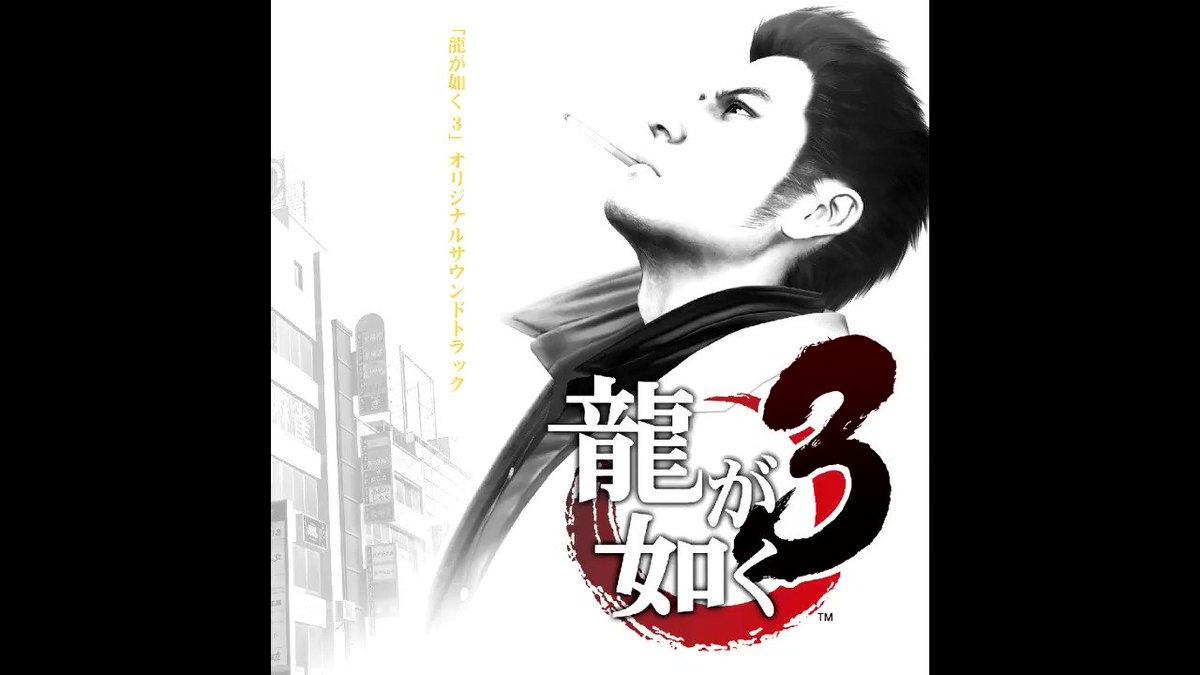 Daily Rgg Music On Twitter Fish On Yakuza 3 Ryu Ga Gotoku 3 Original Soundtrack Composer Yoshio Tsuru lee reseñas, compara valoraciones de clientes, mira capturas de pantalla y obtén más información sobre pocket circuit racer. twitter