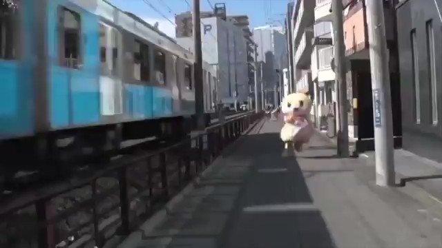 東京五輪開催なら100メートル走の金メダル取りたいですっ☆ちぃたん☆式練習は電車との追いかけごっこですっ☆ちぃたん☆ですっ☆How are you?