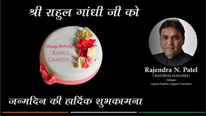 Happy Birthday Shree Rahul Gandhi ji