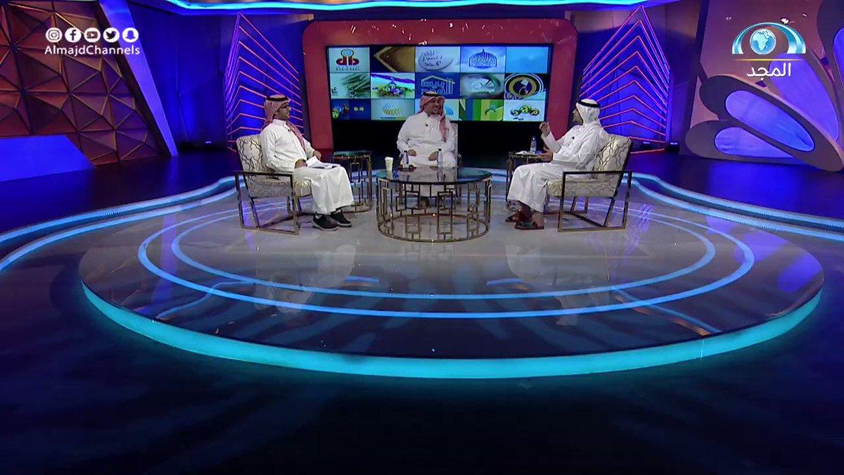 استضافة أ.هادي الصالح للحديث عن تفاصيل وموعد انطلاقة #برنامج_آخر_كلام @hadi_has ⬇️كامل المقطع 🔗: youtu.be/2_6wOQpYgqs الآن #بيت_المجد على #قناة_المجد