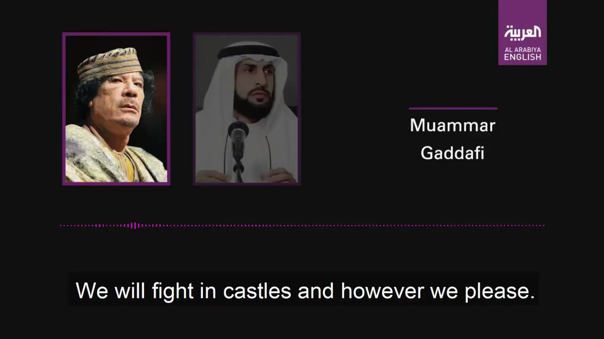 """""""I had to defend bin Laden""""… """"I had to defend Al-Qaeda""""…  These are the ideals of the Muslim brotherhood… This is what a terrorist organisation mascarading as a political party condones and actively supports… This is the agenda of Qatar! https://t.co/yLKrqjuB0m"""