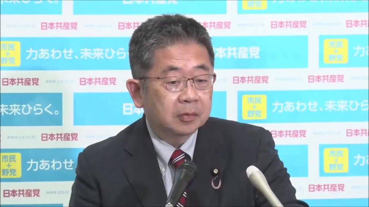 小池晃書記局長 過去の様々な立場の違いがあったとしても、都政を変えるという点で一致協力をしていくことが大切だと思っている