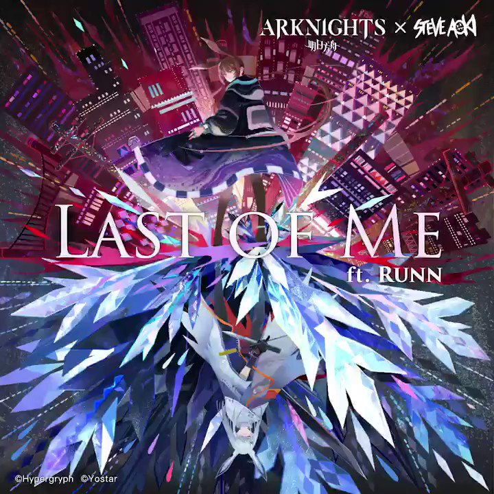 Were thrilled to announce another Arknights theme song Last of Me ft. RUNN, specifically produced for Episode 6 by famous DJ @steveaoki. A big thanks to Steve and @_watchmerunn for this touching soundtrack, check it out now and we hope you like it. #arknights #steveaoki