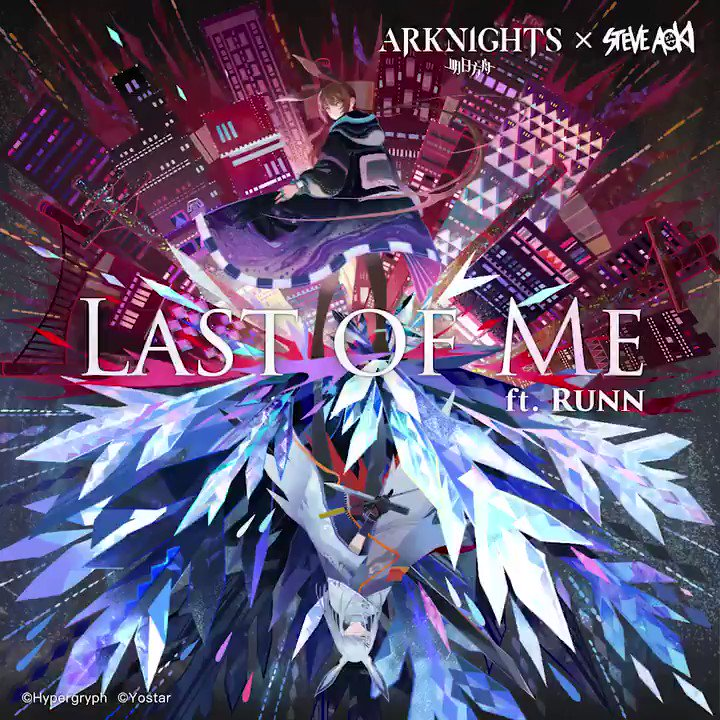 """""""Last of Me ft. RUNN"""" is OUT NOW! Made this banger for strategic RPG mobile Arknights. This game is tough but addicting fr! big thanks to Yostar Games for inviting me to be part of this project 👾 Enjoy the track 🤙 #arknights #yostar @_watchmerunn"""
