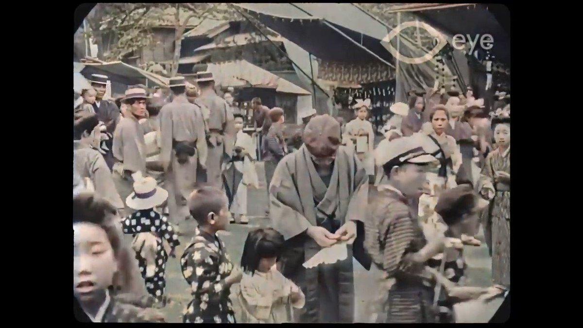 Espectacular vídeo donde podemos asomarnos a la Tokio de 1913-1915. Tremendo el trabajo de restauración de las imágenes que nos da la posibilidad de ver de manera perfecta cómo era parte de la capital nipona hace más de 100 años