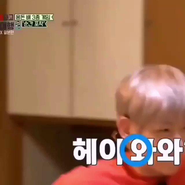 Vamos a sacudirnos la flojera de Domingo, al estilo Baekhyun!! 😊😂  Que fuerza en las piernas!!!  Buen día Eris!  #BAEKHYUN #EXO #weareoneEXO #Delight #Baekhyun_Candy #백현 @B_hundred_Hyun  Icequeen👑 https://t.co/X4SsexlAbl