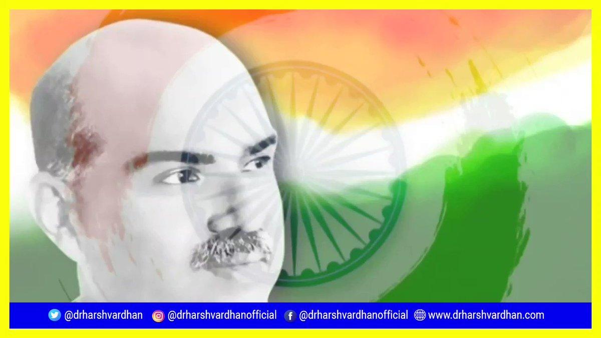 हमारे प्रेरणापुंज, परम श्रद्धेय डॉ #shyamaprasadmukherjee जी के सपनों के भारत के निर्माण की ओर अग्रसर मोदी सरकार ने #JammuAndKashmir से #Article370 हटाकर देश को 'दो प्रधान, दो निशान' के अभिशाप से मुक्त करा कर, उन्हें सच्ची श्रद्धांजलि दी है। @PMOIndia @BJP4India @RSSorg
