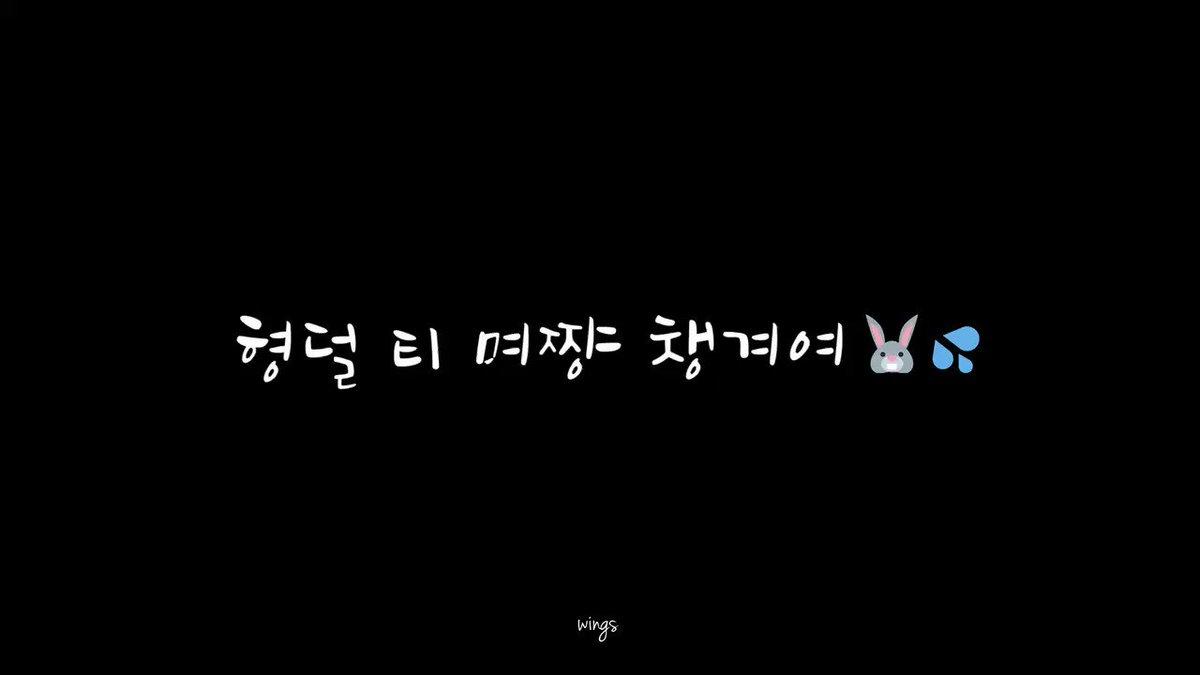 ㄱㅇㅇ #방탄소년단 #BTS #JUNGKOOK #정국 #전정국 @BTS_twt https://t.co/O61VavCjj5