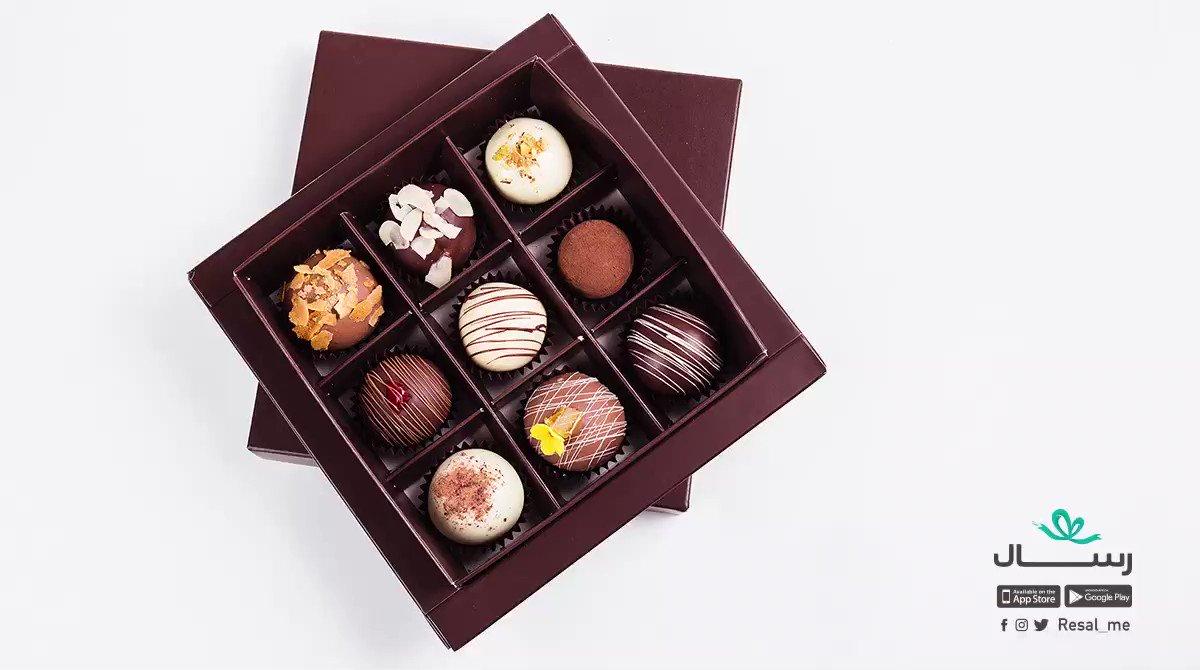 وأخيرًا جاء! لكل عشاق الشوكولاتة ولأنه   #يوم_الشوكولاتة_العالمي رسال تقدم لكم   أفخم أنواع الشوكولاتة 🍫 أستمتع بها لنفسك   أو أهديها لعشقاها 🎁  #رسال    https://t.co/Kstm6A0j0n https://t.co/4HpVRqBiUn