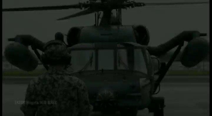 本日、新潟救難隊は大雨による被害情報を収集するため、UH-60Jを長野、岐阜方面へ出動させました。  因みに、テールローターは1分間に1190回、回っています。  #他を生かすために https://t.co/8FW1Iqkmg9