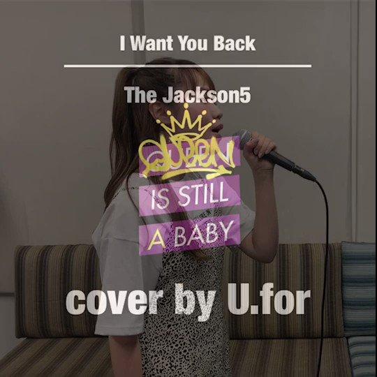 I Want You Back/The Jackson5 🎵インスタサビ動画🎵 感想や、この曲歌って欲しい!等あれば是非コメントしてください👑 ▹ #今日のユウホ #歌うま #singer #カバー   #cover #歌ってみた #iwantyouback #thejackson5 #artist #music #instasingers #instagood #followme #thediceteam @u_for_1002