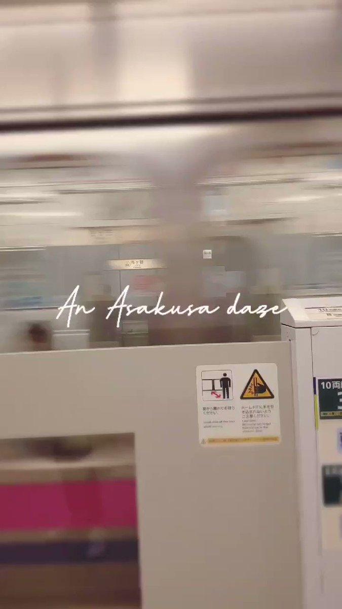 RT @anocam_: An Asakusa daze https://t.co/viDveGmyGo