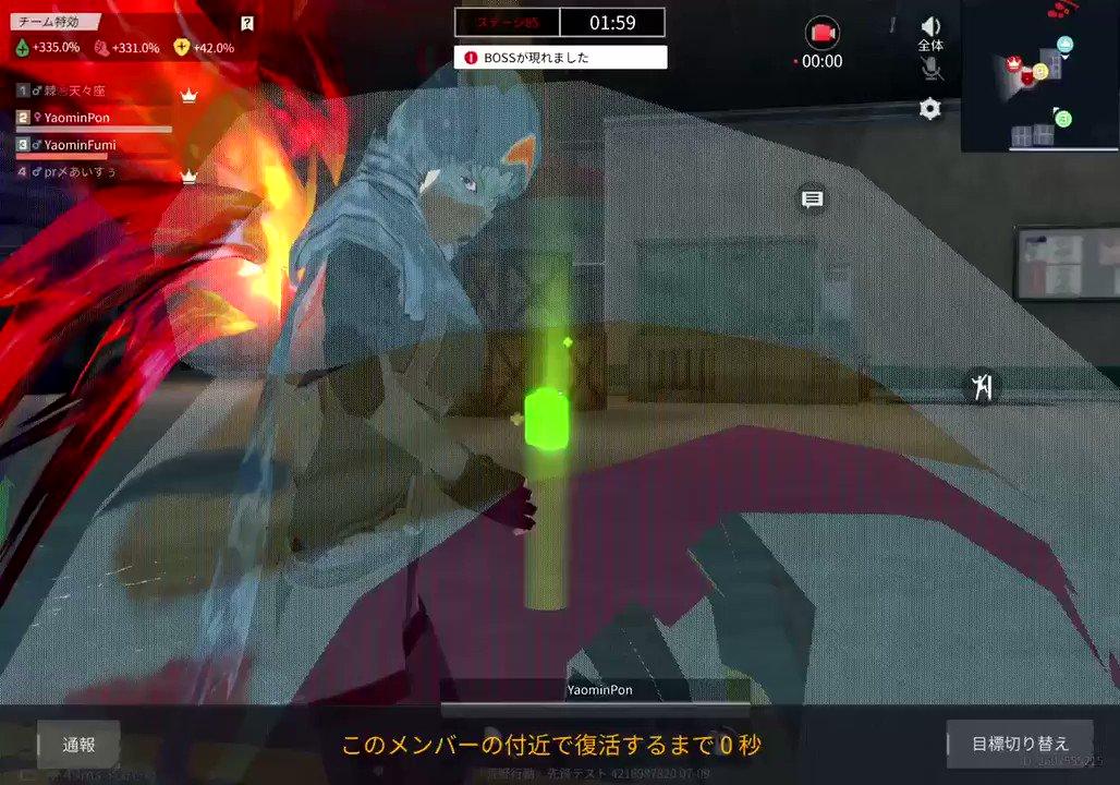 荒野行動(´・ω・`)東京喰種アリーナ攻略4鬼門のステージ85もこのやり方で1分残してクリア出来る(´・ω・`)←