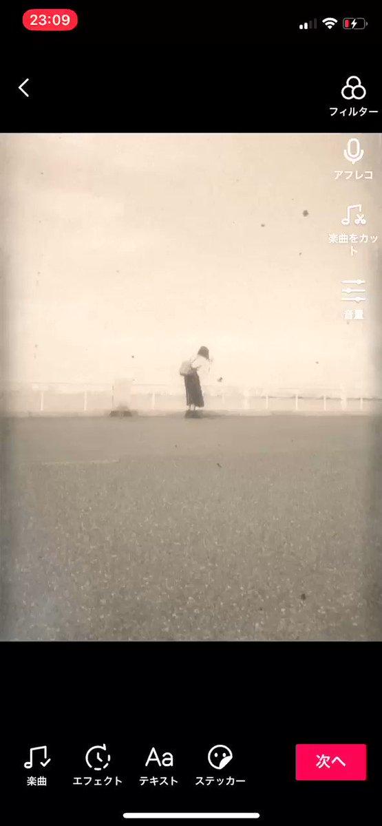 自分何気取りなんだろうww#TikTok #横浜 #みなとみらい