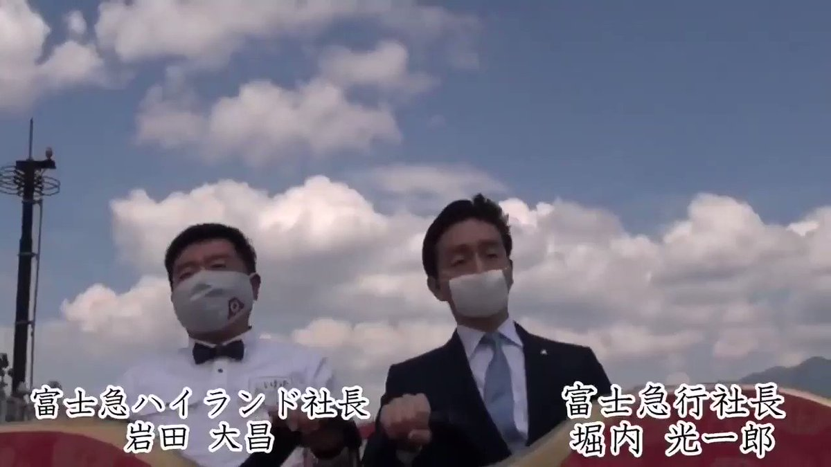 "Please enjoy this video of two Japanese theme park executives riding a rollercoaster in complete silence followed by the message ""絶叫は心の中で"" (Please scream inside your heart) https://t.co/3RU8T04XuP"