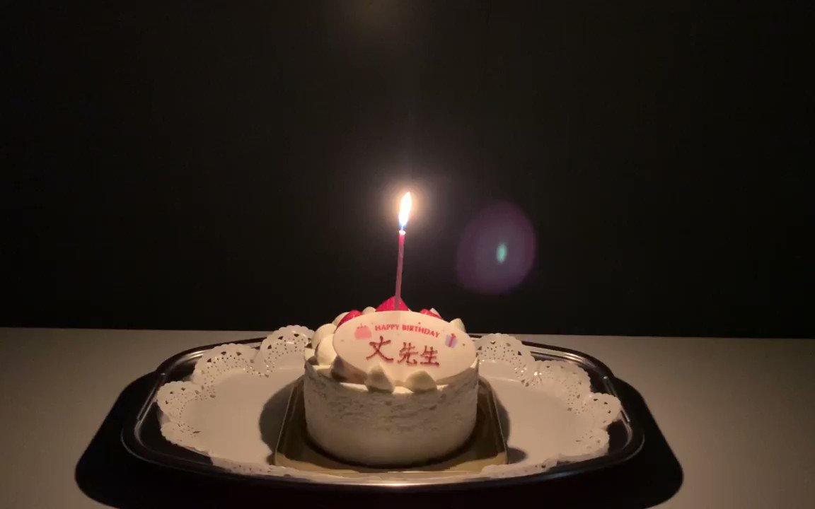 \いよいよ今日から放送ッス~~~‼/丈先生お誕生日おめでとうございます!!!!!!!!🎂🐈#宇崎ちゃん