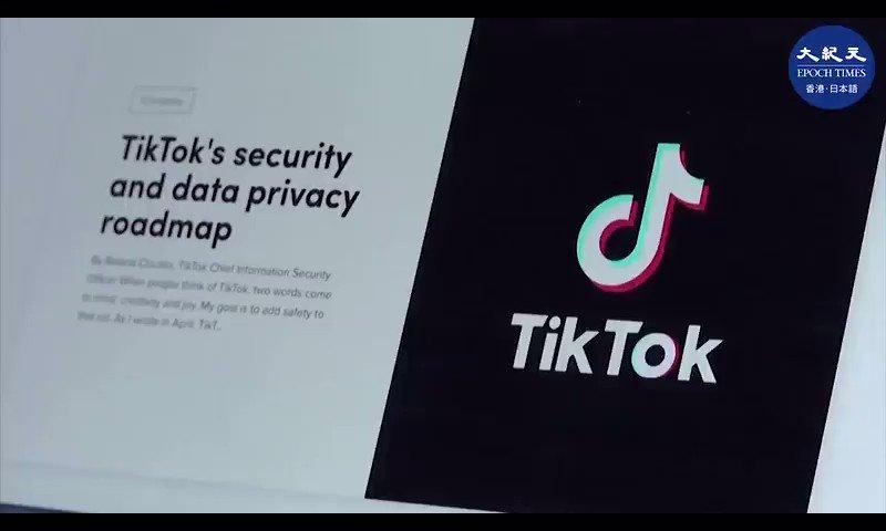 日本でも人気の動画投稿アプリ、TikTokは変装した中国共産党の監視ソフトウェア。LINEも使うべきではない。日本政府が放置するなら国民が自分で守るしかない。米国、インド、欧州でどれだけ警告され、禁止されるのか日本メディアは伝えない。