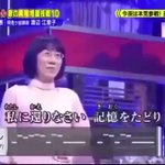 【阿佐ヶ谷姉妹】の「魂のルフラン」99.956点!!うますぎる!!
