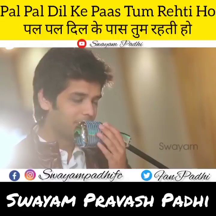 Presenting the cover version of #palpaldilkepaas in the romantic voice of @SwayamPravash. Visit https://youtu.be/0mYNgAP5EwY  for full video. Don't forget to SUBSCRIBE to his channel. Drop a  here.Thank You! #kishorekumar #kishoreda #evergreen #classicsong #coversong #swayampadhifcpic.twitter.com/VfRRWB07YX