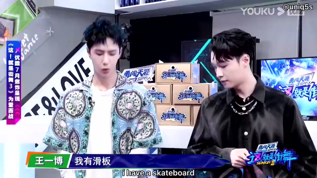 [eng] wang yibo cut yibo: i have a skateboard, helmet & racing suit. this is probably my 3rd worn out shoes from skateboarding. you can be very serious, happy & hardworking on the things u like. you may be lucky & receive good talent. if not, you still can receive more happiness