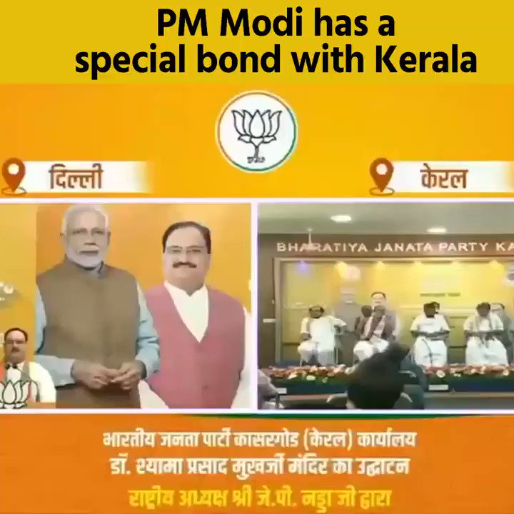 PM Modi has an emotional bonding with Kerala. He had reached Kerala within 8 hours of the Puttingal temple accident with a team of best doctors. He also tried to solve the problem of people from Kerala diaspora in both Abu Dhabi and Dubai before his public addresses.