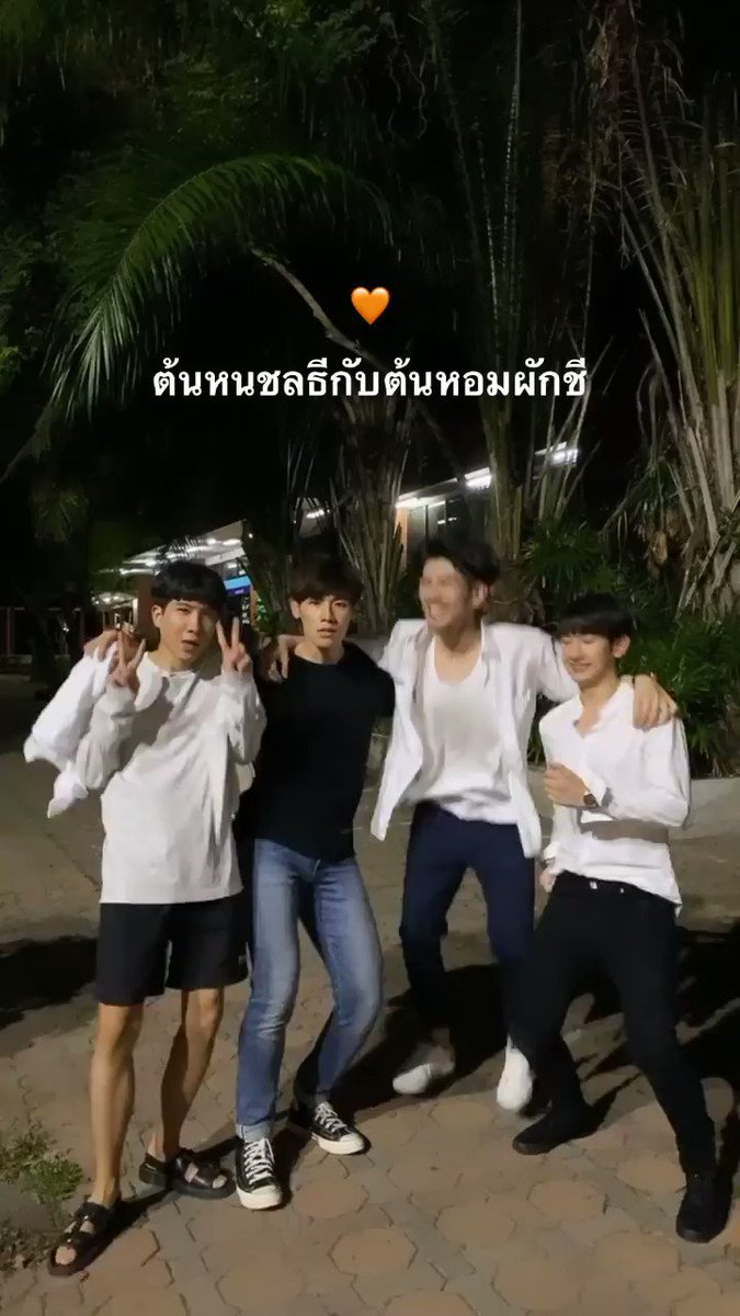 it's a wrap. one more queue to go... 🧡 you all have done a good job and let's wait till Nov-13. crd P'Mike igs #PlapoddSuphakorn #Khaotungg #ป๊อดหิวข้าว #ต้นหนชลธี #PlapoddMyanmarFanclub #AISPLAYoriginal #GMMTV #AISPLAY https://t.co/o9l6kGtSGH