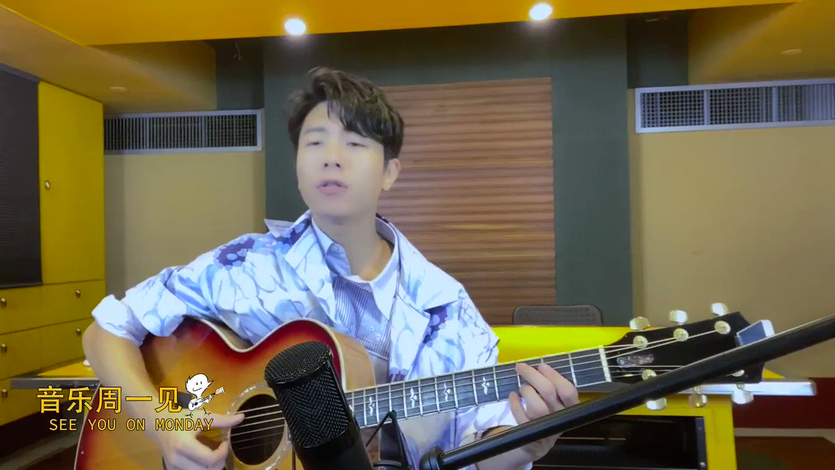 WeiBird is back with the 3rd season of See You on Monday! To commemorate its maiden voyage, WeiBird takes a stroll down memory lane with a song from his latest album, <房客>. Are there sounds in your daily life that remind you of home? Let us know 💌