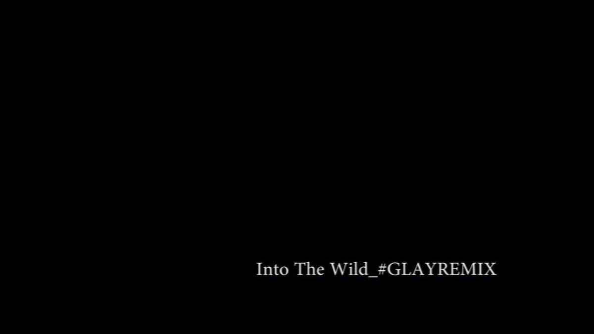 Into The Wild REMIXやってみました!VocalSynthで遊んだりアコギ入れたり、GLAYに関するメロディ仕込んでみたり。ワンコーラスフルはYouTubeへ!#GLAYREMIX