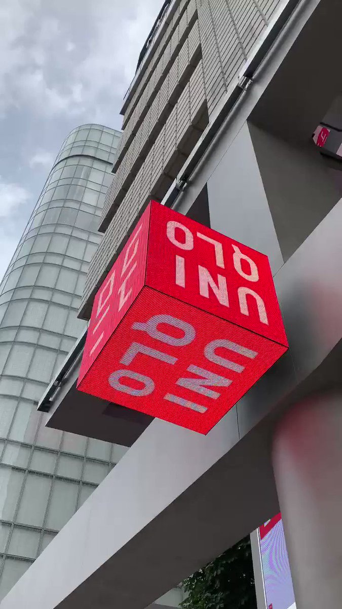 ヘルツォーク&ド・ムーロンが内外装をデザインした「UNIQLO TOKYO」はもう行った?