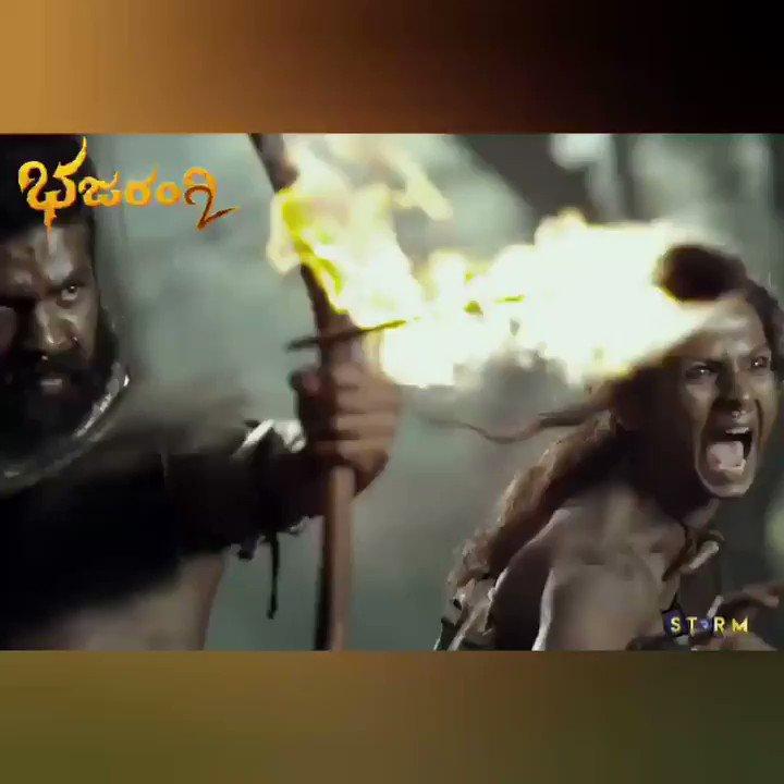 ಸತತವಾಗಿ ಯ್ಯೂಟ್ಯೂಬ್  ನಂ.೧ ಟ್ರೆಂಡಿಂಗ್ ನಲ್ಲಿ ಅಬ್ಬರಿಸುತ್ತಿರುವ ಭಜರಂಗಿ 2 ಚಿತ್ರದ ರೋಚಕ ಟೀಸರ್ 2 ಮಿಲಿಯನ್ಸ್ ವೀಕ್ಷಣೆ ಪಡೆದು ಮುನ್ನುಗ್ಗುತ್ತಿದೆ!! 🔥😍💞   @NimmaShivanna @NimmaAHarsha @A2Music2 @JayannaFilms @Bhajarangi02 @YOGIGRAJ  #Bhajarangi2 #ShivuaDDa