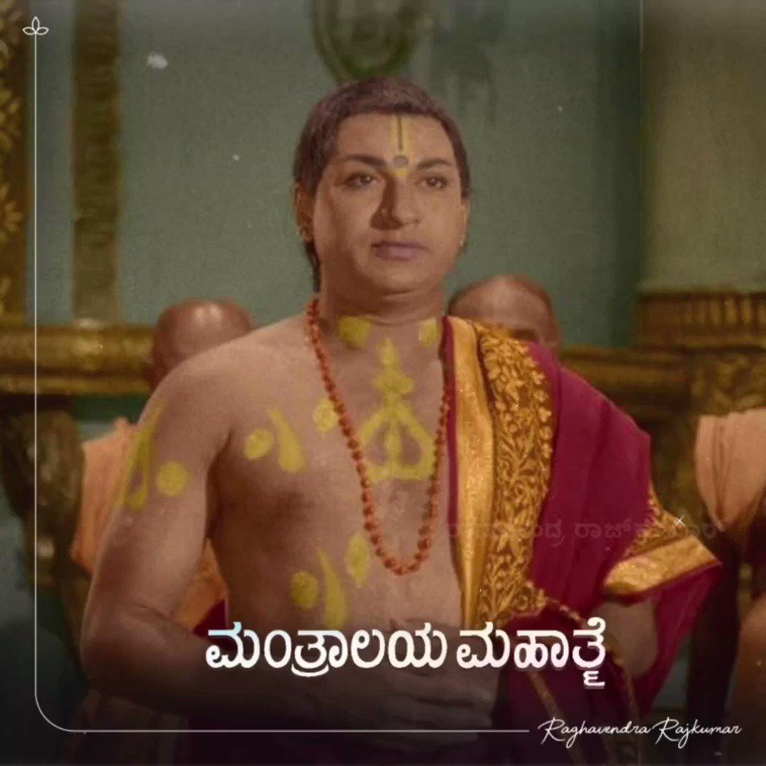 Replying to @Official_RRK: Good morning  Have a blessed day  Take care  Jai Anjeneya  Jai Gurudev 🙏🙏🙏