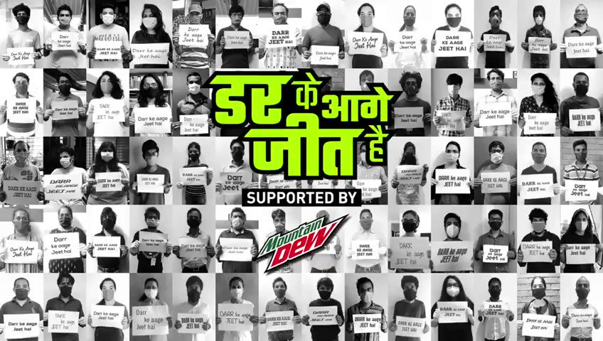 Darr toh lagta hi hai ji, par namumkin kuch nahi... Inke badtein kadam hi dete yakeen hai.... Ki #DarrKeAageJeetHai Take a bow @jasleenroyal for soulfully voicing the deeds of our every day silent heroes. @MountainDewIn