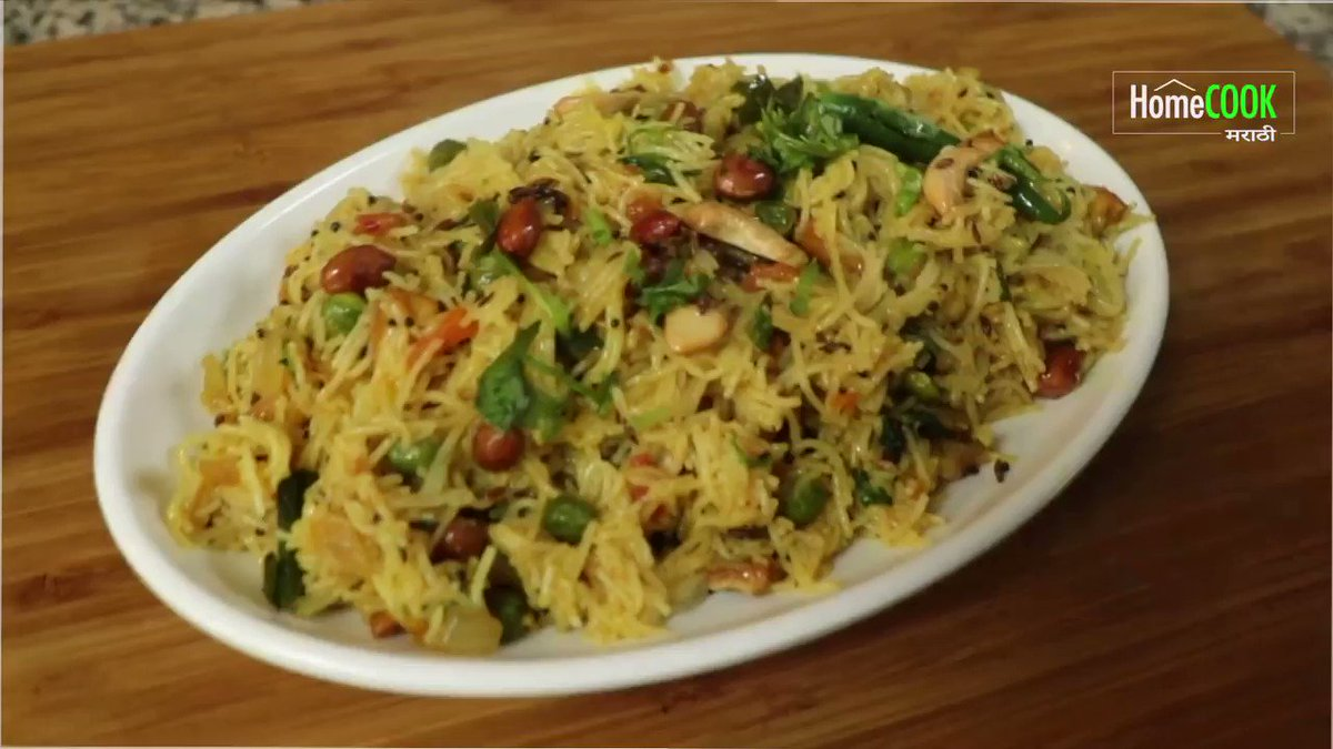 तिखट शेवया I Sevai Upma Recipe  #sevaiupmarecipe #semiyaupma #upmarecipe #recipe #healthy #breakfast #easy #simple #cooking #howtomake #homemade #wheatsevai #veggies #nuts #spices #tasty #foodie #Indianvegrecipe #vermicelli #snack #quick Watch Full Video: