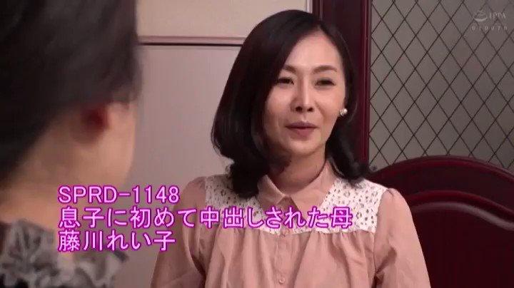 番號俱樂部 - SPRD-1148 母姦中出し 息子に初めて中出しされた母 藤川れい子