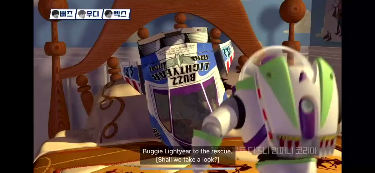 Happy 25th Anniversary to #ToyStory   'Buzz' - Taehyung 'Woody' - Yoongi 'Rex' - Jungkook @BTS_twt #ToyStory25