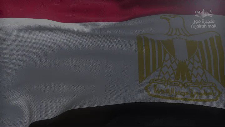 23th July Fujairah Mall congratulates the Egypt people on the occasion of National Day... ٢٣يوليوالفجيرة مول يهنيء الشعب المصر باليوم الوطني... https://t.co/jY8Rdcz8ME